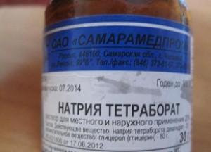 Натрия тетраборат - инструкция по применению