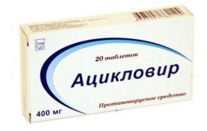 Ацикловир при стоматите