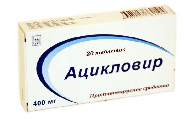 Ацикловир — мазь при стоматите