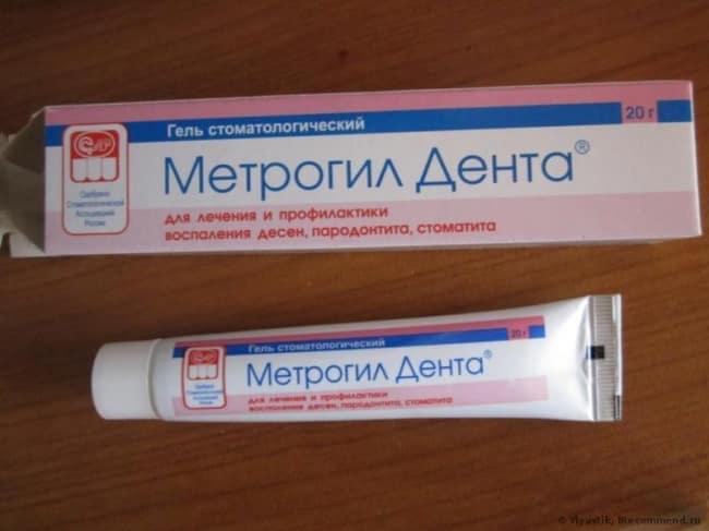 Метрогил дента при стоматите — лечение, инструкция