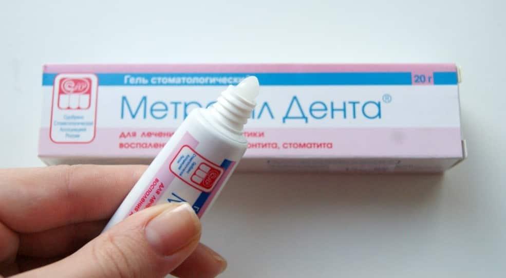 Метрогил от стоматита
