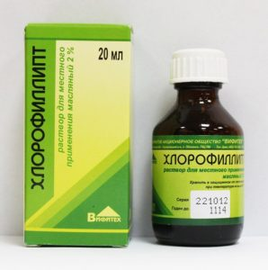 Хлорофиллипт при стоматите