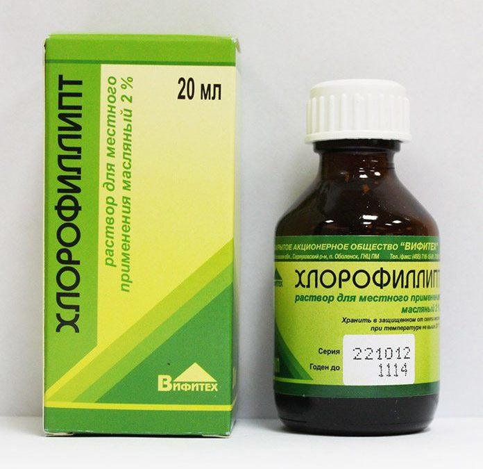Лечение стоматита хлорофиллиптом