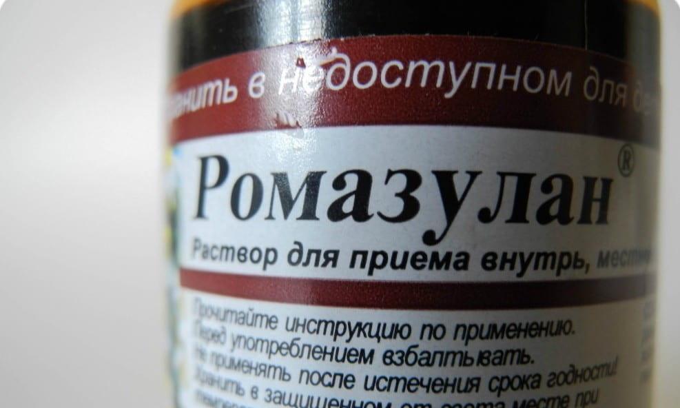 Ромазулан