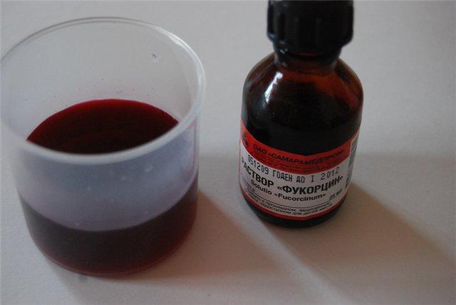 Применение Фукорцина при стоматите у детей