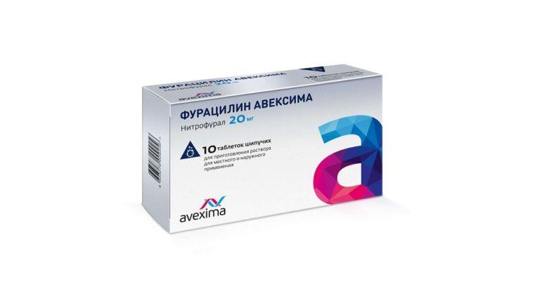 Фурацилин при стоматите