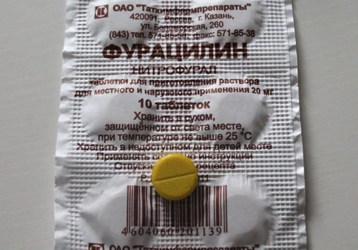Эффективность использования Фурацилина при стоматите