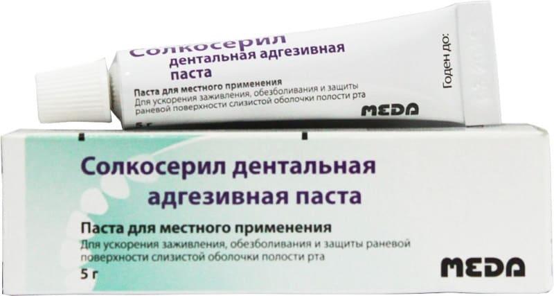 Зубная паста от стоматита солкосерил